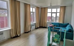 7-комнатный дом, 250 м², 8 сот., улица Бурабай за 30 млн 〒 в Бесагаш (Дзержинское)