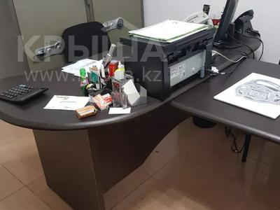Офис площадью 16 м², Бараева 3 за 130 000 〒 в Нур-Султане (Астана)