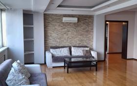 3-комнатная квартира, 183 м², 9/10 этаж, проспект Абылай Хана за 35 млн 〒 в Каскелене
