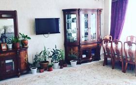 3-комнатная квартира, 124 м², 17/22 этаж, Момышулы 2 за 43.5 млн 〒 в Нур-Султане (Астана), Алматы р-н