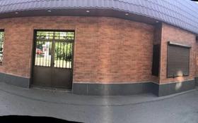 6-комнатный дом, 100 м², 6 сот., мкр Тастак-2 — Брусиловского за 80 млн 〒 в Алматы, Алмалинский р-н