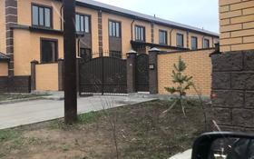 8-комнатный дом, 305 м², 4 сот., Гастелло 23 за 90 млн 〒 в Караганде, Казыбек би р-н