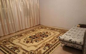 3-комнатный дом, 70 м², 2 сот., Горпитомник 49 за 4.5 млн 〒 в Актобе, Старый город