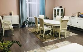 4-комнатный дом, 140 м², 6 сот., мкр Нурлытау (Энергетик), Сапарлы Жол 174 за 65 млн 〒 в Алматы, Бостандыкский р-н