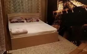 3-комнатная квартира, 60 м², 2/4 этаж посуточно, Агыбая батыра 2 — Желтоксан за 9 000 〒 в Балхаше