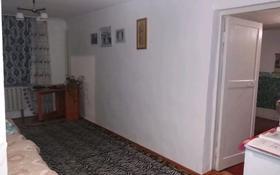 3-комнатный дом, 60.9 м², 10 сот., Бабкина мельница, Отдельная 51Д — Арычная за 6.5 млн 〒 в Усть-Каменогорске