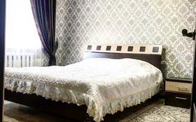 2-комнатная квартира, 40 м², 3 этаж посуточно, Ауэзова 26 за 6 000 〒 в