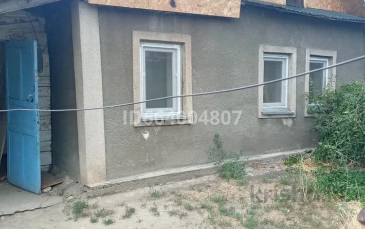 2-комнатный дом, 31 м², 1.4 сот., Туркебаева 124 за 8 млн 〒 в Алматы, Алмалинский р-н