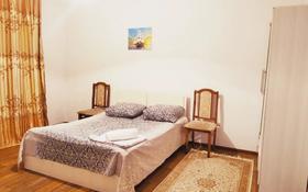 1-комнатная квартира, 65 м², 4/16 этаж по часам, Толе би 273/6 — Варламова за 1 000 〒 в Алматы, Алмалинский р-н