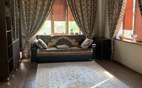 4-комнатный дом, 120 м², 6 сот., Жана Куат за 33.5 млн 〒