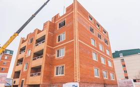 3-комнатная квартира, 110.1 м², 5/6 этаж, Баймагамбетова за ~ 25.3 млн 〒 в Костанае
