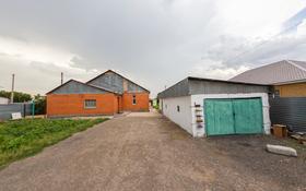 4-комнатный дом, 148.8 м², 7 сот., Набережная 1626 за 20 млн 〒 в Ильинке