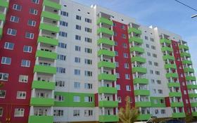 1-комнатная квартира, 40 м², 5/9 этаж, Герасимова 7 за ~ 7.5 млн 〒 в Костанае