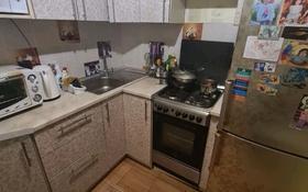 2-комнатная квартира, 45 м², 4/4 этаж, Ул Наурызбай батыра — Макатаева за 25 млн 〒 в Алматы, Алмалинский р-н