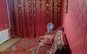 1-комнатная квартира, 40 м², 1/5 этаж, Карбышева 25 за 10 млн 〒 в Костанае