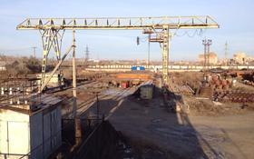 Промбаза 2.8 га, Транспорнтая (полигон) 10 за 120 млн 〒 в Рудном