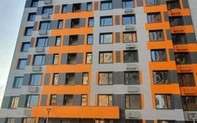 2-комнатная квартира, 46 м², 10/16 этаж, Сатпаева за 27.5 млн 〒 в Алматы
