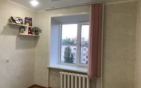 4-комнатная квартира, 66.1 м², 6/9 этаж, Микрорайон 18 за 20 млн 〒 в Рудном
