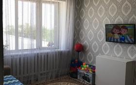 1-комнатная квартира, 36.2 м², 4/4 этаж, Аль фараби за 7.5 млн 〒 в Нур-Султане (Астана), р-н Байконур
