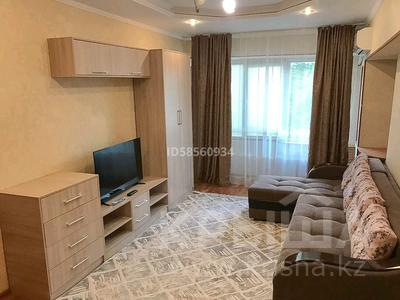 2-комнатная квартира, 50 м², 22 этаж посуточно, Сауран 3/1 за 9 000 〒 в Нур-Султане (Астана), Есиль р-н