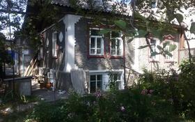 2-комнатный дом, 81 м², 5 сот., Кутузова 14 за 24 млн 〒 в Алматы, Медеуский р-н