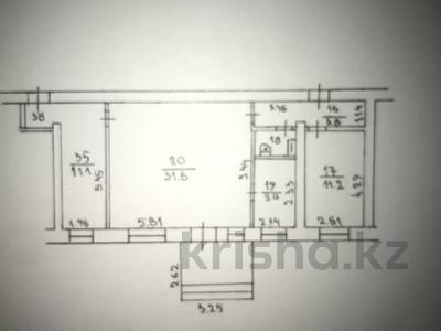 Помещение площадью 67.1 м², Айманова 224 — Тимирязева за 93 млн 〒 в Алматы, Бостандыкский р-н