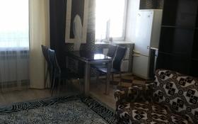 2-комнатная квартира, 45.2 м², 3/5 этаж, С.Нурмагамбетова (Орджоникидзе) 55 за 16 млн 〒 в Усть-Каменогорске