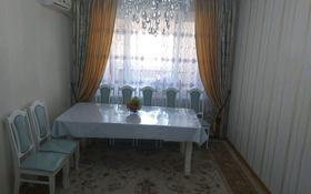 3-комнатная квартира, 70 м², 5/5 этаж, 27-й мкр 13 за 11.7 млн 〒 в Актау, 27-й мкр
