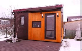 1-комнатный дом посуточно, 20 м², 1 сот., улица Нура-Ишим 60 за 20 000 〒 в Косшы