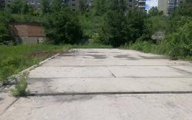 Участок 38 соток, Усть-Каменогорск за 14 млн 〒