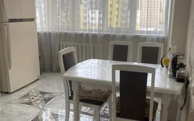3-комнатная квартира, 80 м², 5/9 этаж, 189-ая улица — Шаймердена Косшыгулулы за 27.5 млн 〒 в Нур-Султане (Астана), Сарыарка р-н