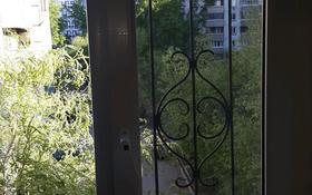 4-комнатная квартира, 80 м², 4/6 этаж помесячно, 5а микрорайон 8 — Сатпаева за 200 000 〒 в Экибастузе