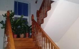 9-комнатный дом, 250 м², 8 сот., мкр Лесхоз 53 за 35 млн 〒 в Атырау, мкр Лесхоз