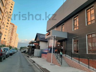 Магазин площадью 600 м², мкр Шугыла, Таргап за 140 млн 〒 в Алматы, Наурызбайский р-н — фото 14