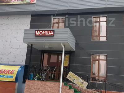 Магазин площадью 600 м², мкр Шугыла, Таргап за 140 млн 〒 в Алматы, Наурызбайский р-н — фото 4