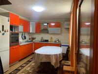 3-комнатный дом, 72.5 м², 4.5 сот.