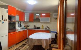 3-комнатный дом, 72.5 м², Лебединка 4 за 15 млн 〒 в Талгаре