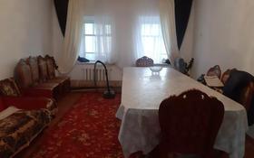 3-комнатный дом, 45 м², 4.5 сот., Кошеней — Пр-т Жамбыла за 8 млн 〒 в Таразе