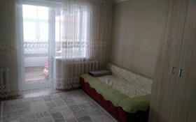 1-комнатная квартира, 35.3 м², 12/15 этаж, проспект Тлендиева 48 за 13 млн 〒 в Нур-Султане (Астане), Сарыарка р-н