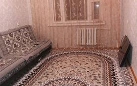 2-комнатная квартира, 50.4 м², 4/5 этаж помесячно, Жансугурова 57/63 — Абылай хана за 80 000 〒 в Талдыкоргане