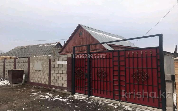 4-комнатный дом, 105 м², 5.5 сот., Некрасова 66 — Мира-пионерское за 15 млн 〒 в Темиртау