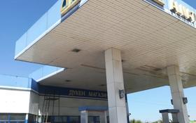 АЗС за 300 000 〒 в Алматы, Алатауский р-н
