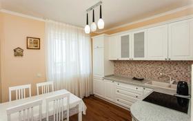 2-комнатная квартира, 80 м², 4/9 этаж помесячно, Туркестан 28/2 за 200 000 〒 в Нур-Султане (Астана), Есильский р-н