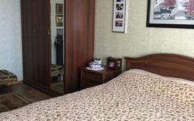 3-комнатная квартира, 62.5 м², 4/5 этаж, Амангельды 72 за 23 млн 〒 в Костанае