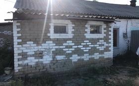 1-комнатный дом, 30 м², Киевская 23/15 за 3 млн 〒 в Костанае