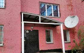 4-комнатная квартира, 110 м², 3/5 этаж, проспект Сатпаева 29/1 — Байбатчина за 31.7 млн 〒 в Усть-Каменогорске
