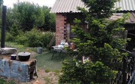 1-комнатный дом, 30 м², 8 сот., Турксибская 12 за 3 млн 〒 в Усть-Каменогорске