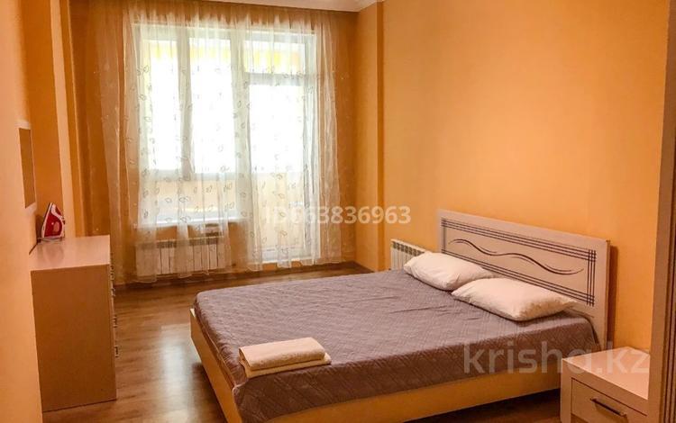 2-комнатная квартира, 70 м², 3/8 этаж посуточно, Кабанбай батыра 7а за 10 000 〒 в Нур-Султане (Астане), Алматы р-н