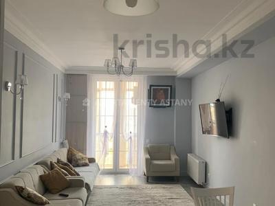 3-комнатная квартира, 77 м², 5/9 этаж, Ильяса Омарова за 33 млн 〒 в Нур-Султане (Астана), Есиль р-н — фото 7
