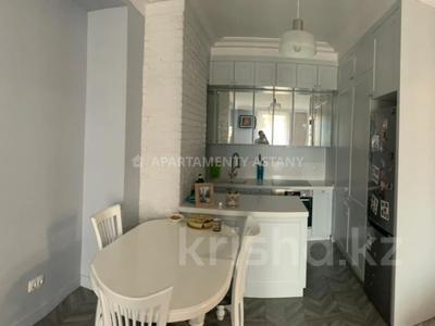 3-комнатная квартира, 77 м², 5/9 этаж, Ильяса Омарова за 33 млн 〒 в Нур-Султане (Астана), Есиль р-н — фото 8